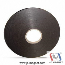 Magnetic Rubber Strips (JM-TAPE1)